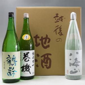 日本酒 八海山・鶴齢・高千代 巻機1800ml×3本セット|taiseiya