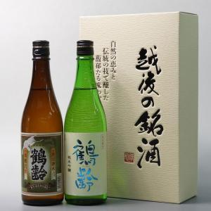 プレゼント ギフト 日本酒 鶴齢 720ml 2本飲み比べセット 青木酒造 新潟県|taiseiya