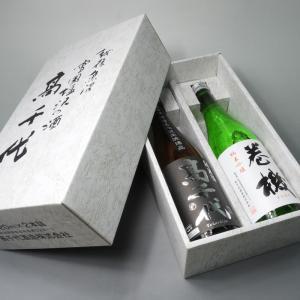 プレゼント ギフト 日本酒 高千代 720ml 2本飲み比べセット 高千代酒造 新潟県|taiseiya