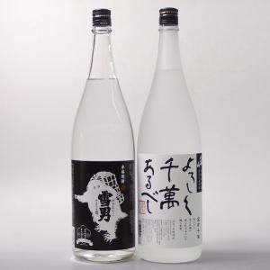 本格粕取り焼酎 雪男・八海山 米焼酎 よろしく千萬あるべし 1800ml×2本|taiseiya