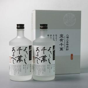 プレゼント ギフト 八海山 米焼酎 よろしく千萬あるべし 720ml×2本セット 八海醸造|taiseiya