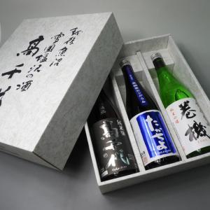 プレゼント ギフト 日本酒 高千代 720ml 3本飲み比べセット 高千代酒造 新潟県|taiseiya