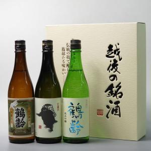 プレゼント ギフト 日本酒 鶴齢 720ml 3本飲み比べセット 青木酒造 新潟県|taiseiya
