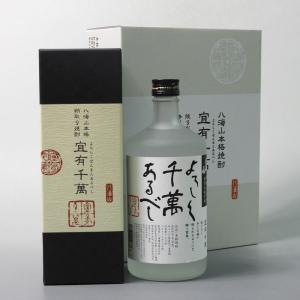 プレゼント ギフト 八海山の焼酎 720ml 2本飲み比べセット 米 粕取り 八海醸造 新潟県|taiseiya