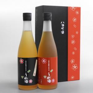 プレゼント ギフト 八海山の梅酒 720ml 2本飲み比べセット 八海醸造 新潟県|taiseiya