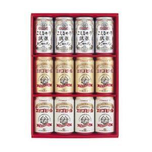 父の日プレゼント エチゴビール 350ml缶×12本飲み比べ...