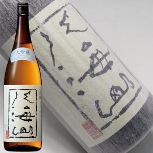 日本酒 八海山 大吟醸 精米歩合45% 1800ml 八海醸造 新潟県 taiseiya