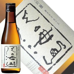 日本酒 八海山 大吟醸 精米歩合45% 300ml 八海醸造 新潟県 taiseiya