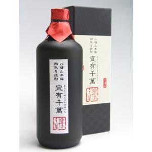 八海山の地元、新潟県南魚沼市よりお届けいたします。  「八海山」の製造過程で生まれる新鮮な清酒粕のみ...