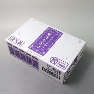 八海山 甘酒 さわやかな酸味の紫あまさけ 115g×40本 taiseiya