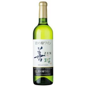 ワイン 岩の原ワイン 善 白 720ml ぜん 新潟県 上越市 岩の原葡萄園|taiseiya