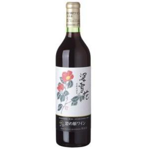 ワイン 岩の原ワイン 深雪花 赤 720ml みゆきばな 新潟県 上越市 岩の原葡萄園|taiseiya