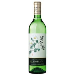 ワイン 岩の原ワイン 深雪花 白 720ml みゆきばな 新潟県 上越市 岩の原葡萄園|taiseiya