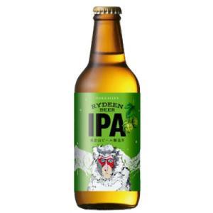 八海山より新ブランドのクラフトビール「RYDEEN BEER(ライディーンビール)」が新発売!(八海...