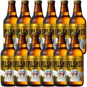 八海山より新ブランドのクラフトビール「RYDEEN BEER(ライディーンビール)」が新発売!  低...