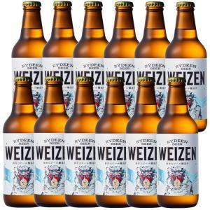 八海山 ビール RYDEEN BEER WEIZEN 330ml×12本 1箱 ライディーンビール ヴァイツェン taiseiya