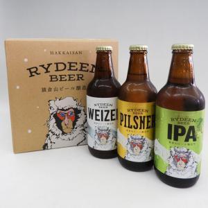 八海山 ビール ギフト RYDEEN BEER 330ml×6本 1箱 ライディーンビール|taiseiya