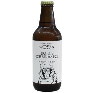 八海山 ビール RYDEEN BEER IPA the OTHER BATCH 330ml ライディーンビール taiseiya