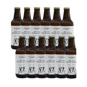 八海山 ビール RYDEEN BEER IPA the OTHER BATCH 330ml×12本 1箱 ライディーンビール taiseiya