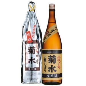 【2016年産】ふなぐち菊水一番しぼり 冬季限定1800ml瓶