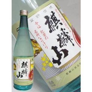 麒麟山酒造 麒麟山 伝辛原酒 720ml