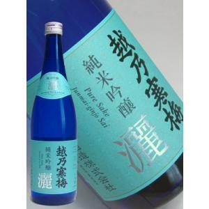 精米歩合55%に磨いた五百万石と山田錦を使用。  越乃寒梅らしい上品さ、キレの良さは、長年使い続け、...