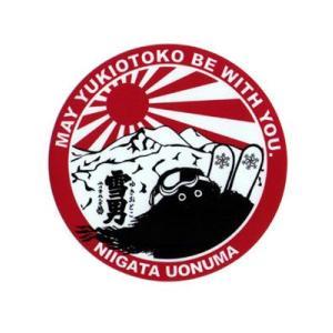 鶴齢 雪男のステッカー(赤・スキー)|taiseiya