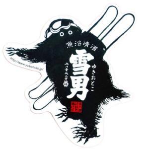 鶴齢 雪男のステッカー(スキー)|taiseiya