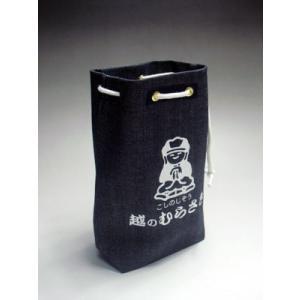 越のむらさき 甚吉袋 (小) 小物入れ 巾着袋|taiseiya