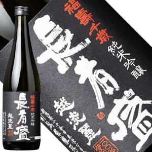 日本酒 福寿千歳 長者盛 純米吟醸 720ml 新潟県 限定品 新潟銘醸
