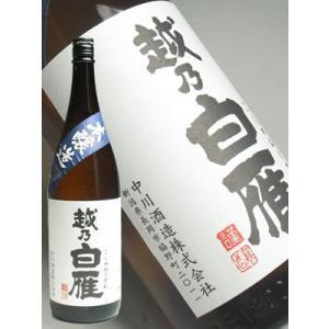 日本酒 越乃白雁 本醸造 1800ml こしのはくがん 中川酒造 新潟県 長岡市
