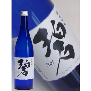 日本酒 越乃白雁 碧 AOI 720ml 中川酒造 新潟県