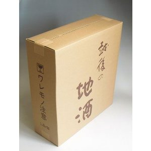 酒専用梱包箱 1800ml×3本用|taiseiya