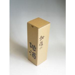 酒専用梱包箱 720ml×1本用|taiseiya