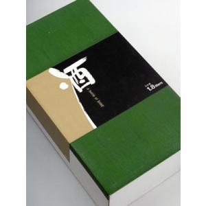 贈答用化粧箱1800ml×2本用|taiseiya