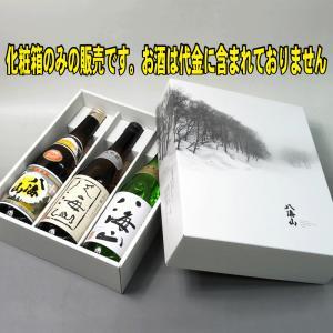 八海山 贈答用化粧箱720ml×3本用|taiseiya