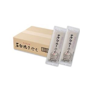 蕎麦 妻有そば 石臼挽きそば 200g×20把 玉垣製麺所 つまりそば 新潟県 十日町市 へぎそば taiseiya