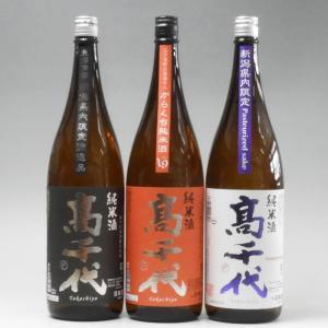 日本酒 高千代 純米酒 1800ml×3本セット 高千代酒造 新潟県|taiseiya