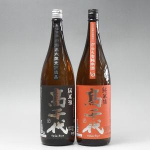 日本酒 高千代 純米酒 1800ml×2本セット 高千代酒造 新潟県|taiseiya