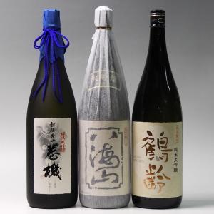 日本酒 八海山 大吟醸・鶴齢 純米大吟醸・高千代 巻機純米大吟醸 1800ml×3本セット|taiseiya