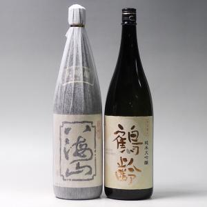 日本酒 八海山 大吟醸・鶴齢 純米大吟醸 1800ml×2本セット 新潟県 南魚沼市|taiseiya