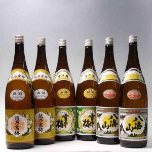 日本酒 越乃寒梅 雪中梅 八海山 清酒 1800ml×各2本|taiseiya