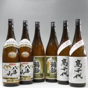 日本酒 八海山・鶴齢・高千代 本醸造1800ml×各2本|taiseiya