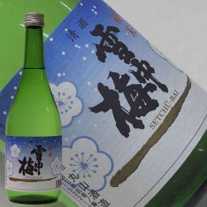 日本酒 雪中梅 純米 720ml 丸山酒造場 新潟県 上越市|taiseiya