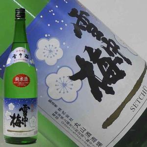 日本酒 雪中梅 純米 1800ml 丸山酒造場 新潟県 上越市|taiseiya