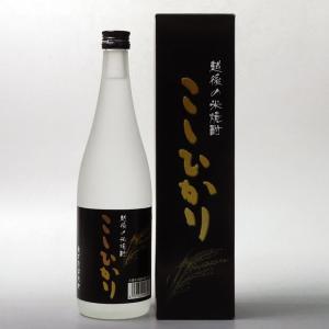 越後の本格 米 焼酎 こしひかり 720ml 美峰酒類 新潟県|taiseiya