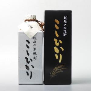 越後の本格 米 焼酎 こしひかり 陶器瓶 720ml 美峰酒類 新潟県|taiseiya