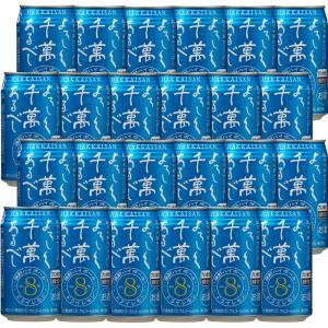 八海山 よろしく千萬あるべし 焼酎ハイボール ドライレモン350ml缶|taiseiya