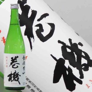 日本酒 高千代 巻機 純米吟醸 720ml まきはた 新潟県|taiseiya
