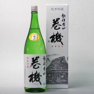 高千代酒造 巻機 純米吟醸 1800ml